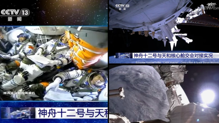 """""""Divine Vessel"""" Rockets Chinese Astronauts To New Space Station"""