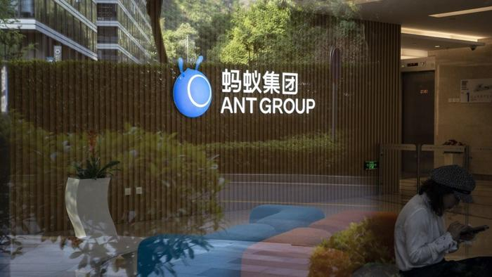 Ant Group Forced To Spearhead China's New National Credit-Scoring System