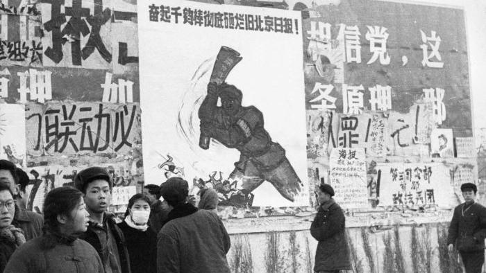 Mao's Cultural Revolution Has Arrived In America