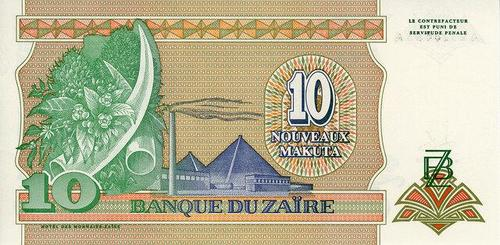 The Interesting Case Of 'The Zaïre', The Question MMT Cannot Answer  10_New_Zaire_note_%28back%29