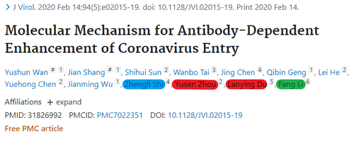 Zhou Yusen - Fauci's NIH Funded Wuhan Military Scientist Who Died Mysteriously After Filing COVID Vaccine Patent E3Eo6LwWUAcItwk