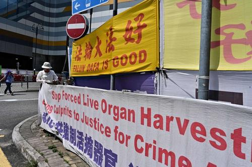 """Former Police Officer Recounts Witnessing """"Industrialized"""" Organ Harvesting In China 3"""