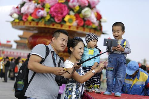 China's Central Bank Researchers Urge Lifting Birth Limits To Keep Up With 'Skilled Immigration-Fed'US