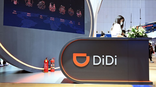 And Nary A Sound Was Heard From Didi's IPO Underwriters
