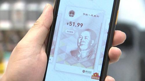 Chinas E-Commerce-Riese JD.Com beginnt, ausgesuchte Mitarbeiter in digitalen Yuan zu bezahlen