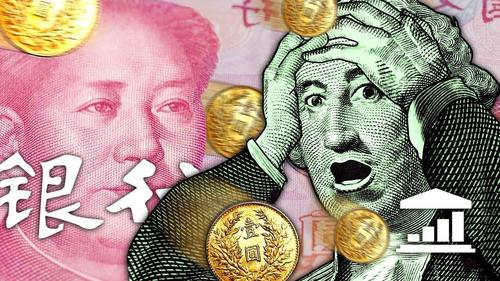 Is China Preparing A Gold-Backed Yuan: Beijing Greenlights Purchases Of Billions In Bullion