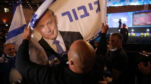 Israel About To Enter Post-Netanyahu Era After PM Fails To Form Government