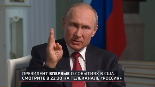 """Trust In America Wanes Amid """"Defeated Party""""-Fomented Social Unrest, Says  Putin 