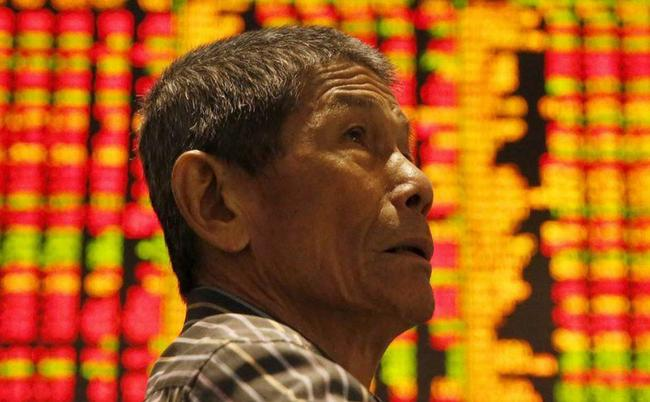 Trader%20looking%2025%20china